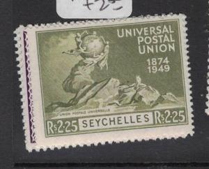 Seychelles UPU SG 154-7 MOG (2dtg)