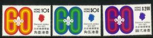 HONG KONG 263-4 MH SCV $20.55 BIN $9.50