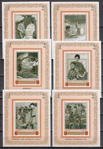 Manama, Mi cat. 396-401 C. Charles de Gaulle o/print on Roosevelt s/sheets.