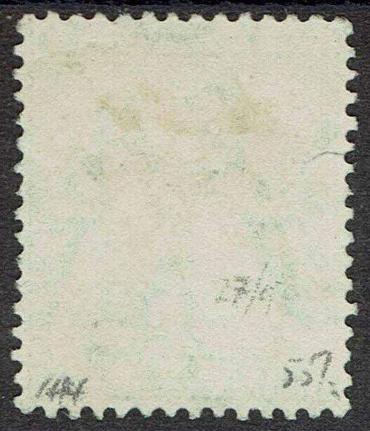 BARBADOS 1905 QV SEAHORSES 2/6 USED