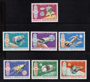 Mongolia MNH 554-60 Space Achievements Of USA & USSR