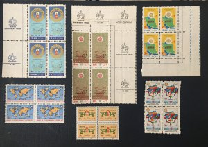 Vstamps,Middle East Stamps Collection, Worldwide, Old ,MNH, Many Stamps,