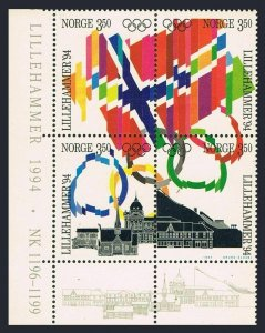 Norway 1053-1058,MNH.Michel 1145-1150. Olympics Lillehammer-1992,Flags,Rings,