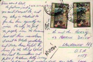Spain, Airmail, Art