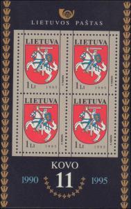 1994-1997 Lithuania #486a, Complete Set, Souvenir Sheet, Never Hinged