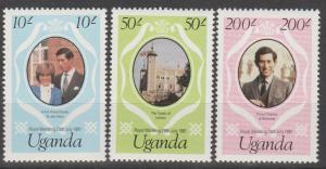 Uganda #314-6  MNH F-VF (SU1104)