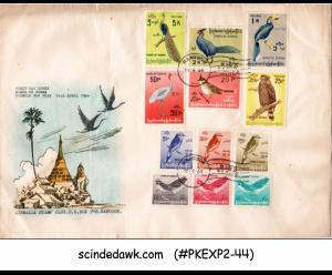 BURMA - 1964 BIRDS OF BURMA / BURMESE NEW YEAR - 12V - FDC
