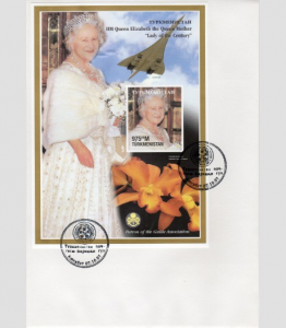 Turkmenistan 1997 CONCORDE Queen Mother-Scouts s/s Imperforated in Official FDC