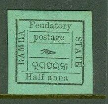 INDIA -  BAMRA STATE STAMPS 2 SCAN