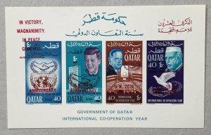 Qatar 1966 New Currency on JFK UN MS. Scott 118 footnote. Mi BL 12B CV €320.00