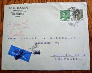 """V.RARE IRAQ GERMANY 1939 """"IMPERIAL AIRWAY"""" LAST FLOWN COVER """"BERLIN-BAGHDAD ROTE"""