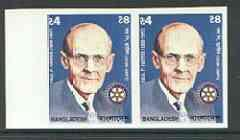 Bangladesh 1997 Death Anniversary of Paul Harris (Founder...