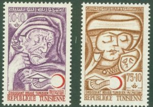 TUNISIA B138-39 MH BIN$ 1.25