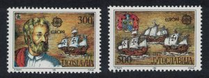 Yugoslavia 500th Anniversary of Discovery of America by Columbus 2v SG#2785-2786