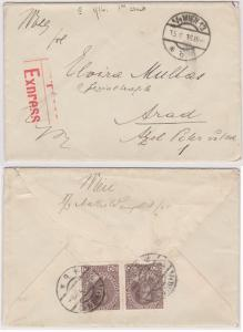 Austria - 1916 Express Cover with Pair of #117