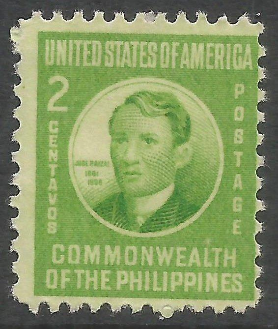 PHILLIPPINES 461 MOG L758-4