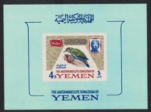 Yemen Woodpecker Bird MS 1965 MNH SG#MSR76a