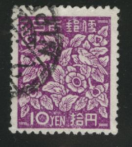 JAPAN  Scott 405 Used stamp