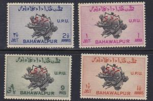 Pakistan - Bahawalpur # O25-28, UPU, Hinged