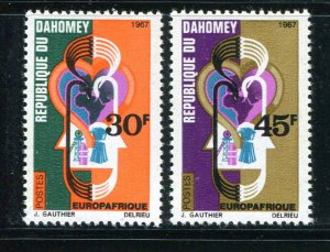 Dahomey #235-6 MNH - Make Me A Reasonable Offer