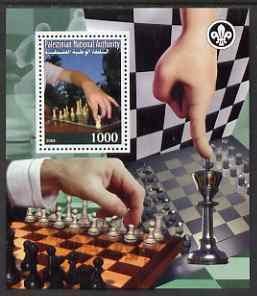 PALESTINIAN N.A. - 2008 - Chess - Perf Souv Sheet #1 - Mint Never Hinged