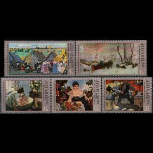 Russia MNH 4640-4 Art Paintings SCV 2.10