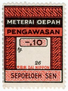 (I.B) Indonesia Revenue : Wages Tax 10s (Japanese Occupation)