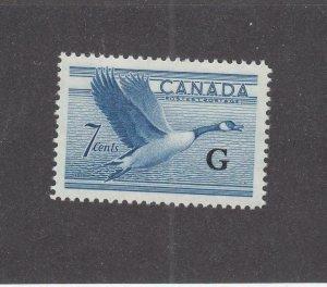 CANADA (MK4014) # O31 VF-MNH  7cts  1951-53 CANADA GOOSE G DEFINITIVE / BLUE