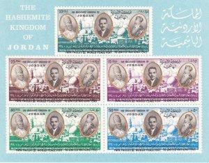 Jordan #475Z Overprint CV $12.00 (Z5271L)
