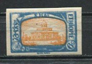 Ethiopia 1919 Sc 126 Imperf. MNH Double  Expression  ERROR Full Original Gum
