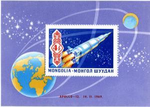 MONGOLIA 561 MNH S/S SCV $3.50 BIN $2.25 SPACE