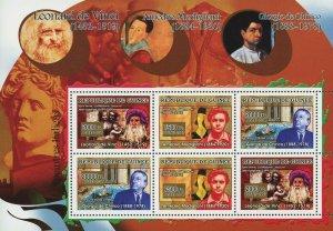 Art Stamp Leonardo Da Vinci Amedeo Modigliani Giorgio de Chirico S/S MNH #4860