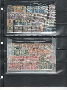 INDOCHINE ACCUMULATION; USED, MH, OVERPRINTS, C.V = APPROX.OVER $100.00