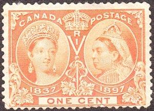 CANADA 1897 QV 1 Cent Orange Jubilee SG122 MH