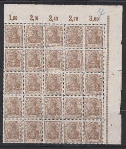 Germany #66 part sheet of 25 MNH stamps