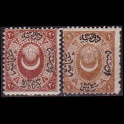 TURKEY 1865 - Scott# J6-7 Crescent 20pa-1pi LH