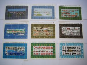 Denmark. 20 Christmas Sheet Mnh. Lions Club. Local Samso 1979-1998. CV $ 915.00