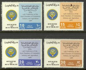 KUWAIT 1968 ARAB CHAMBER OF COMMERCE Set Scott Nos. 423-426 MNH