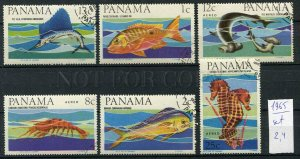 266167 PANAMA 1965 year used stamps set FISHES sea HORSE