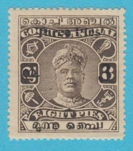 INDIA - COCHIN 39  MINT LIGHTLY HINGED OG * NO FAULTS EXTRA FINE !