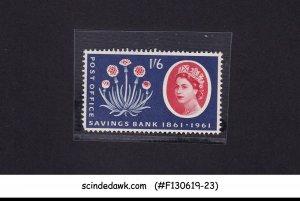 GREAT BRITAIN - 1961 CENTENARY OF POST OFFICE SAVINGS BANK SG#625A 1V MNH
