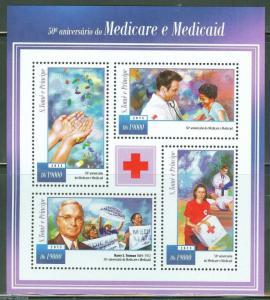 SAO TOME 2015 50th ANNIVERSARY OF MEDICARE & MEDICAID TRUMAN SHEET MINT NH