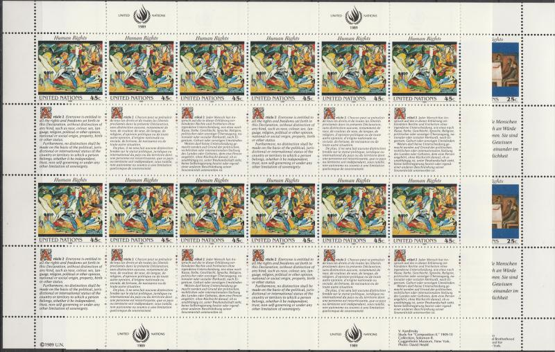 United Nations #571-2 MNH Panes Of 12 CV $14.00 (A4512L)