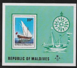 MALDIVE ISLANDS SC# 583  VF/ MNH 1975