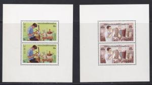 Laos # 283-286, Artisians, Mini Sheets, NH, 1/2 Cat.