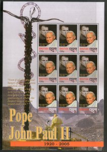 Bhutan 2005 Pope John Paul II Christianity Religion Sc 1404 Sheetlet MNH # 19147