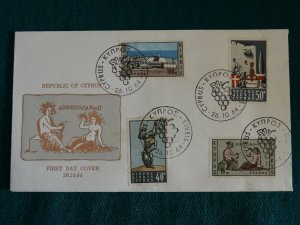 Cyprus 1964 Wines of Cyprus set Unofficial FDC.