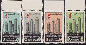 KUWAIT 1968 Oil Refinery set MNH............................................8465