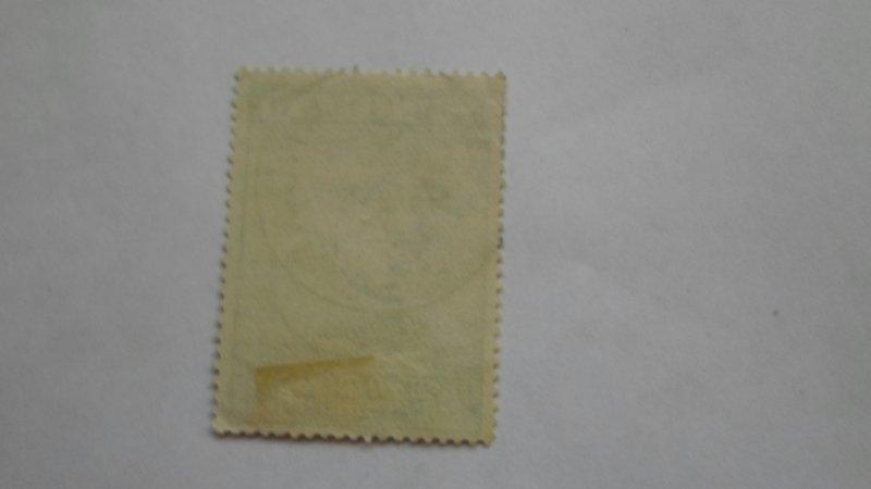 STAMP OF CEYLON USED HINGED SC # 306