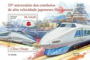 St Thomas - 2019 Speed Trains - Stamp Souvenir Sheet - ST190208b